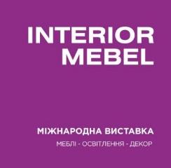 Всі Двері беруть участь в міжнародній виставці INTERIOR MEBEL, лютий 2019