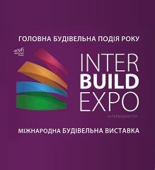 Компанія ВСІ Двері запрошує відвідати InterBuildExpo 2019